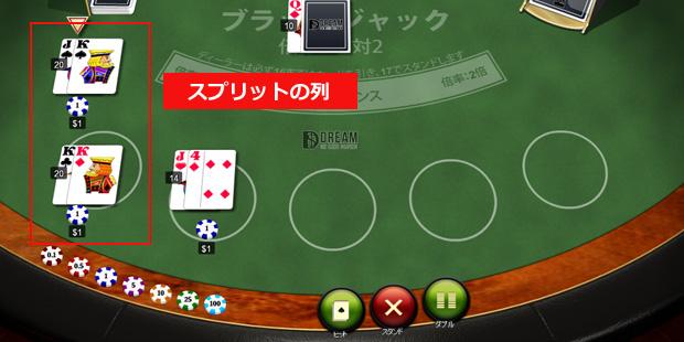 オンラインカジノ、ブラックジャックの遊び方