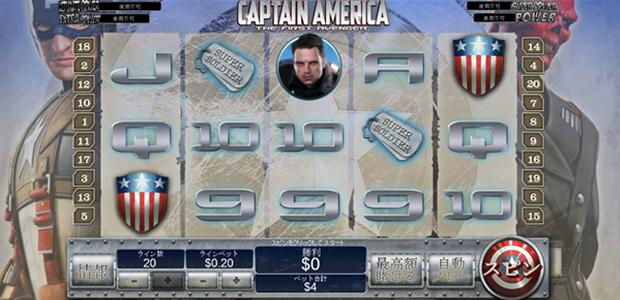 オンラインカジノ、スロットの遊び方