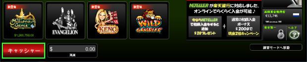 888カジノ(888casino)の出金方法手順